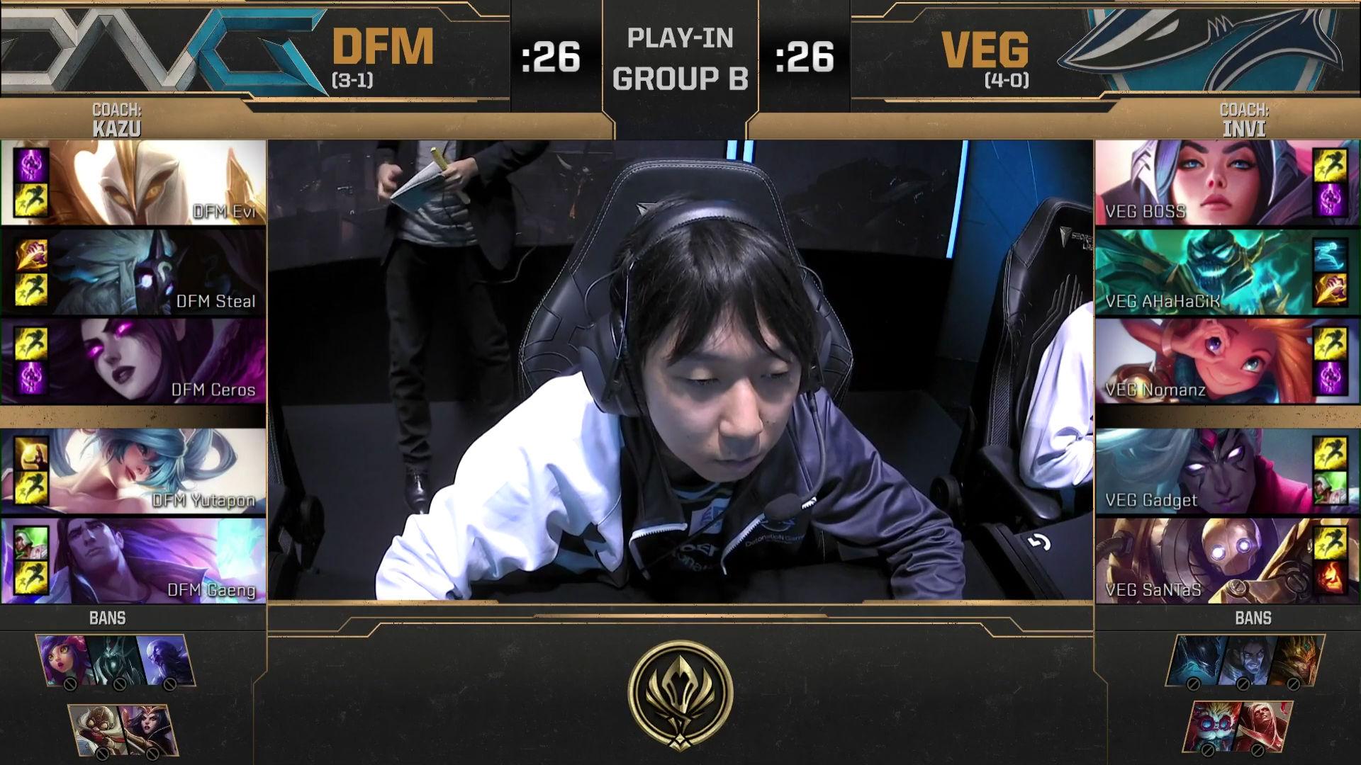 【战报】DFM三无敌阵容输出不足,VEG锁定晋级下一轮